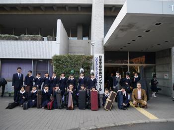 ☆千葉県文化会館の入口で
